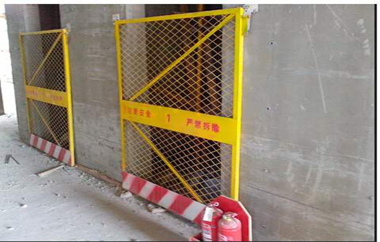 電梯井口防護網