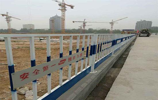基坑防护围栏