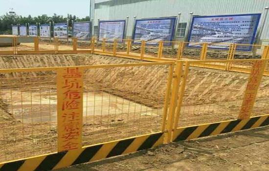 施工防护围栏