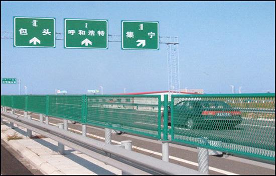 高速路护栏网