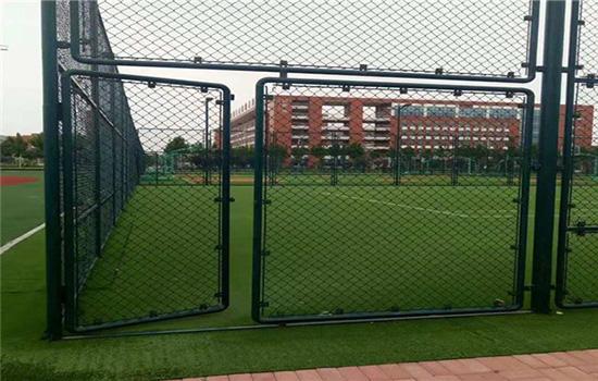 场地网围栏