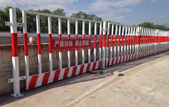 基坑临边护栏