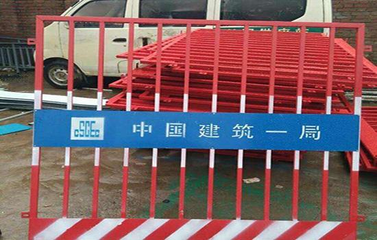 工地围栏网