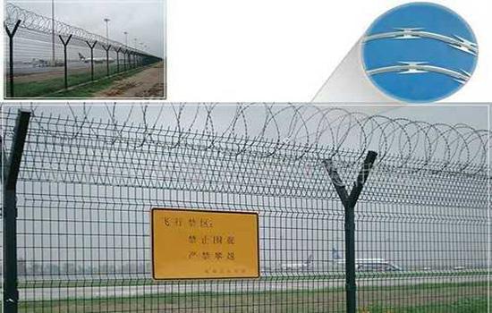 機場網圍欄