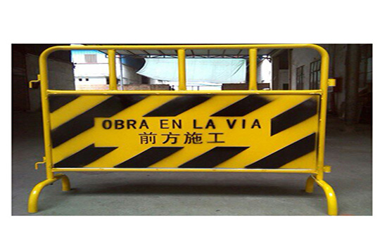 道路施工护栏
