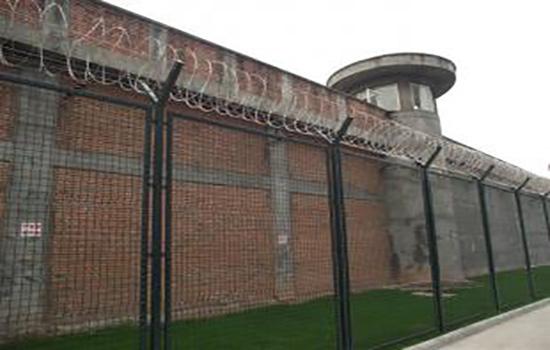 監獄圍欄網